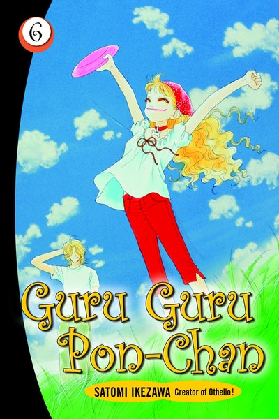 Guru Guru Pon-chan volume 6