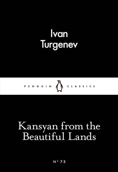 Kansyan From The Beautiful Lands