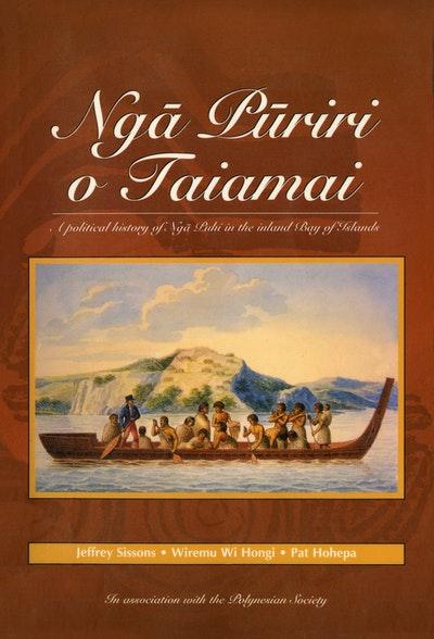 Nga Puriri o Taiamai