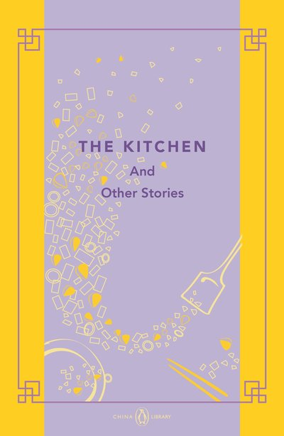 The Kitchen and Other Stories: China Library