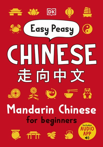 Easy Peasy Chinese