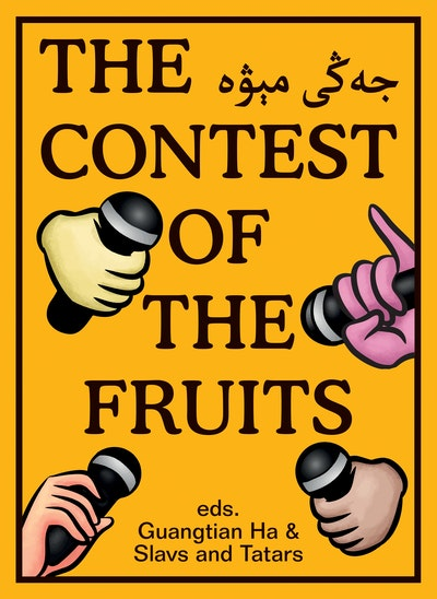 The Contest of the Fruits
