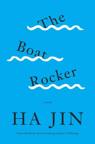 The Boat Rocker - A Novel