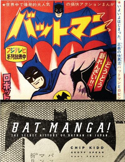 Bat-Manga! (Limited Hardcover Edition)