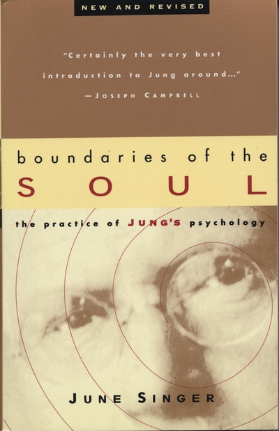 Boundaries Of The Soul (R'ved)