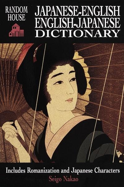 Rh Japanese-English English-Japanese