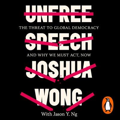 Unfree Speech