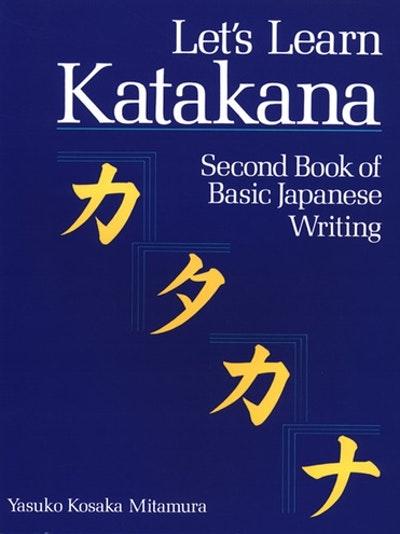australia in katakana
