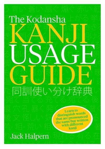 The Kodansha Kanji Usage Guide