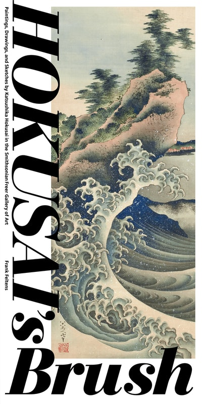 Hokusai's Brush