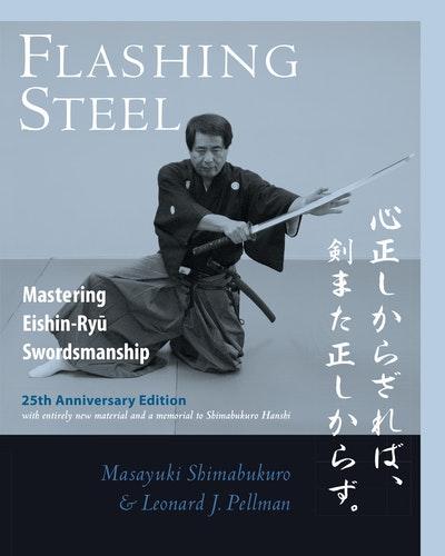 Flashing Steel, 25th Anniversary Memorial Edition