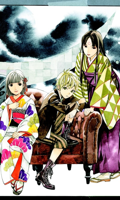 Noragami Stray God 20