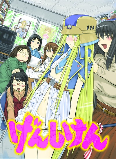 Genshiken Second Season 12