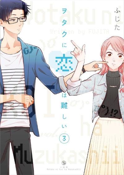 Wotakoi Love Is Hard For Otaku 3