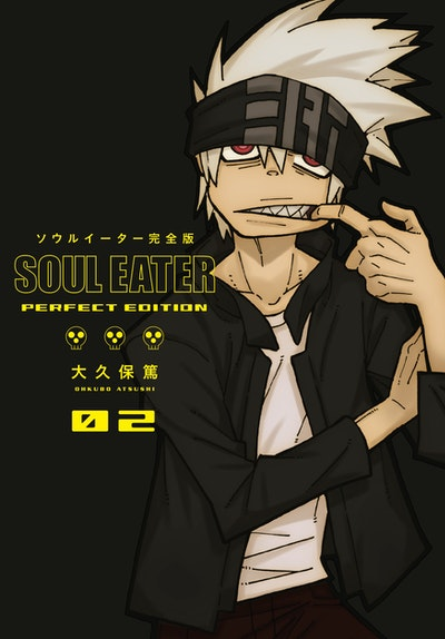 Soul Eater The Perfect Edition 2