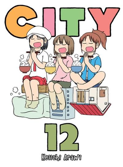 CITY, volume 12