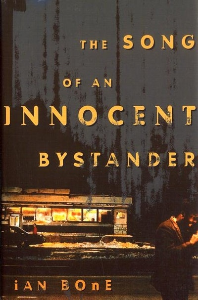 song of an innocent bystander essay Shop innocent bystander  the sleeve notes (overlooking the far too gushing  introductory essay by ade macrow  the album sounds like what it is, a bunch of  songs written to attract the attention of publishers for recording by other artists.