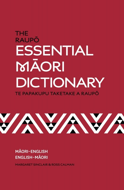 The Raupō Essential Māori Dictionary