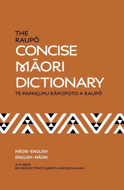 The Raupō Concise Māori
