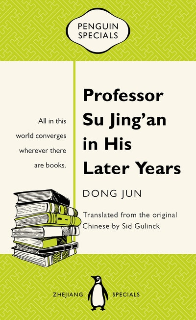 Professor Su Jing'an in His Later Years: Penguin Specials