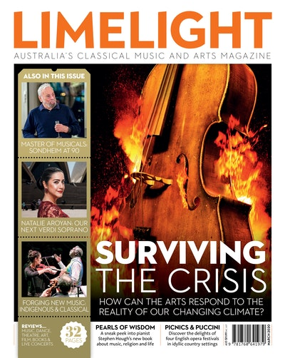 Limelight March 2020