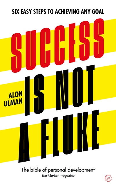 Success is Not a Fluke