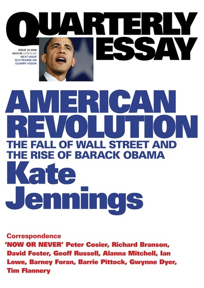 the rise of corporate america essay Free essays on america papers, essays, and research papers my account search results the american dream in john steinbeck's essay, america and americans - john steinbeck, in his essay america and americans, uses many contradictions to explain his views on the american dream i have witnessed and experienced many of.