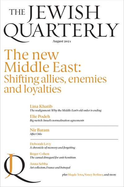 The New Middle East: Shifting allies, enemies and loyalties