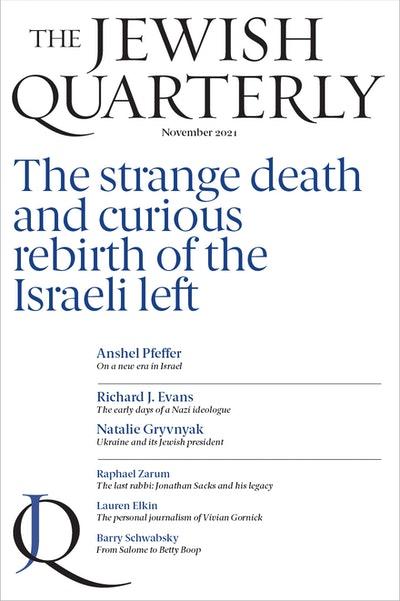 The Strange death of the Israeli Left: Jewish Quarterly 246