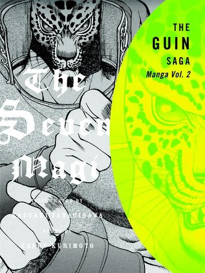 The Guin Saga Manga, Volume 2 The Seven Magi