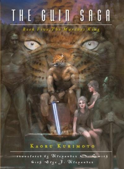 The Guin Saga Book Five