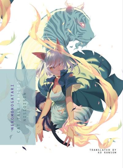 Nekomonogatari (White) Cat Tale