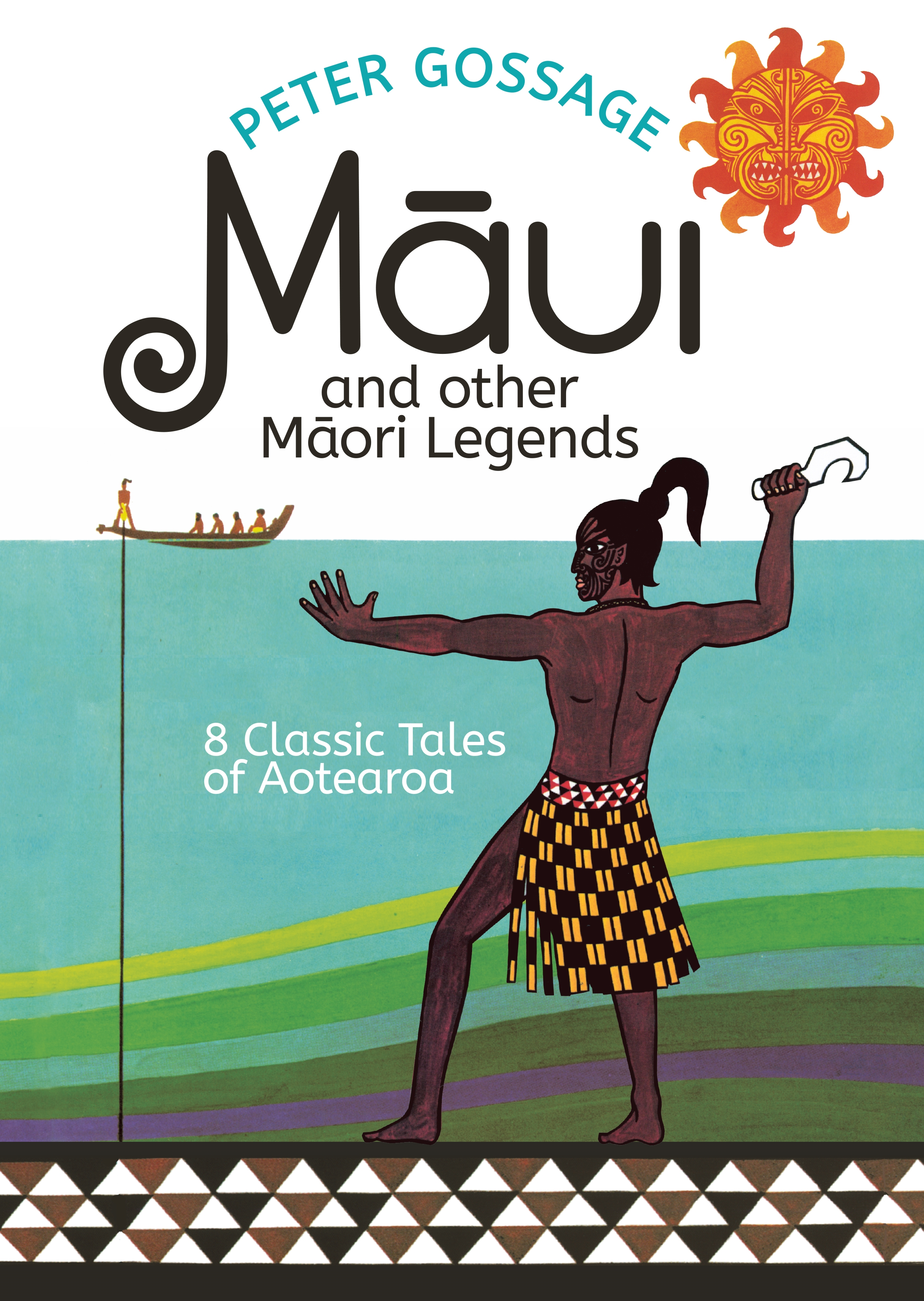 Image result for Maui NZ