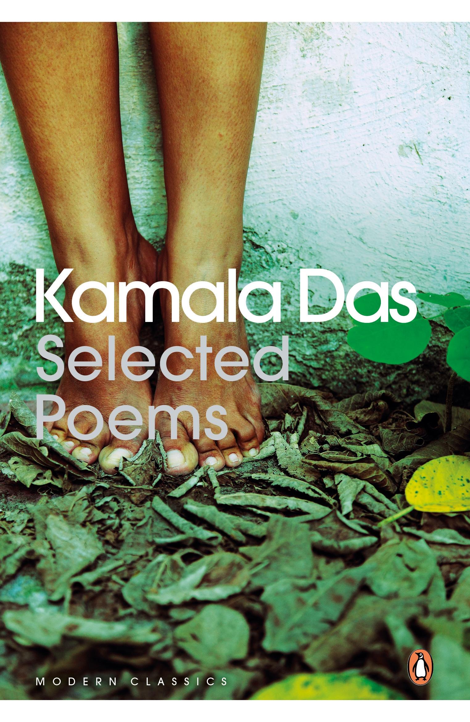 theme of kamala das poem an introduction