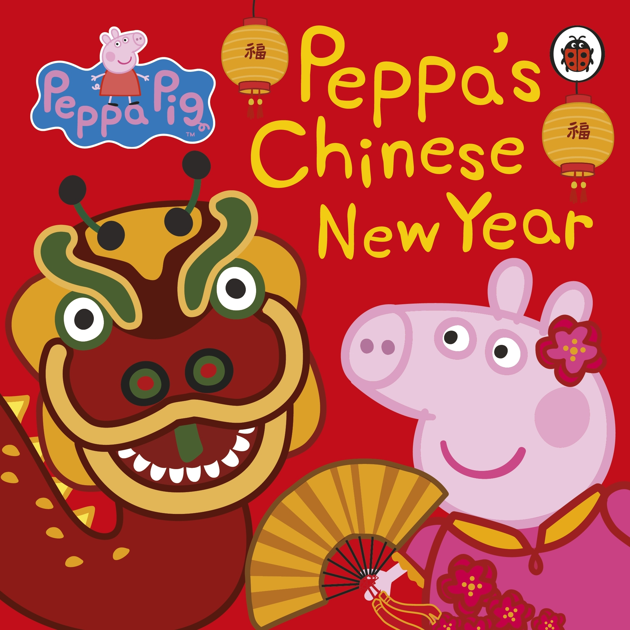 Peppa Pig Chinese New Year Penguin Books Australia