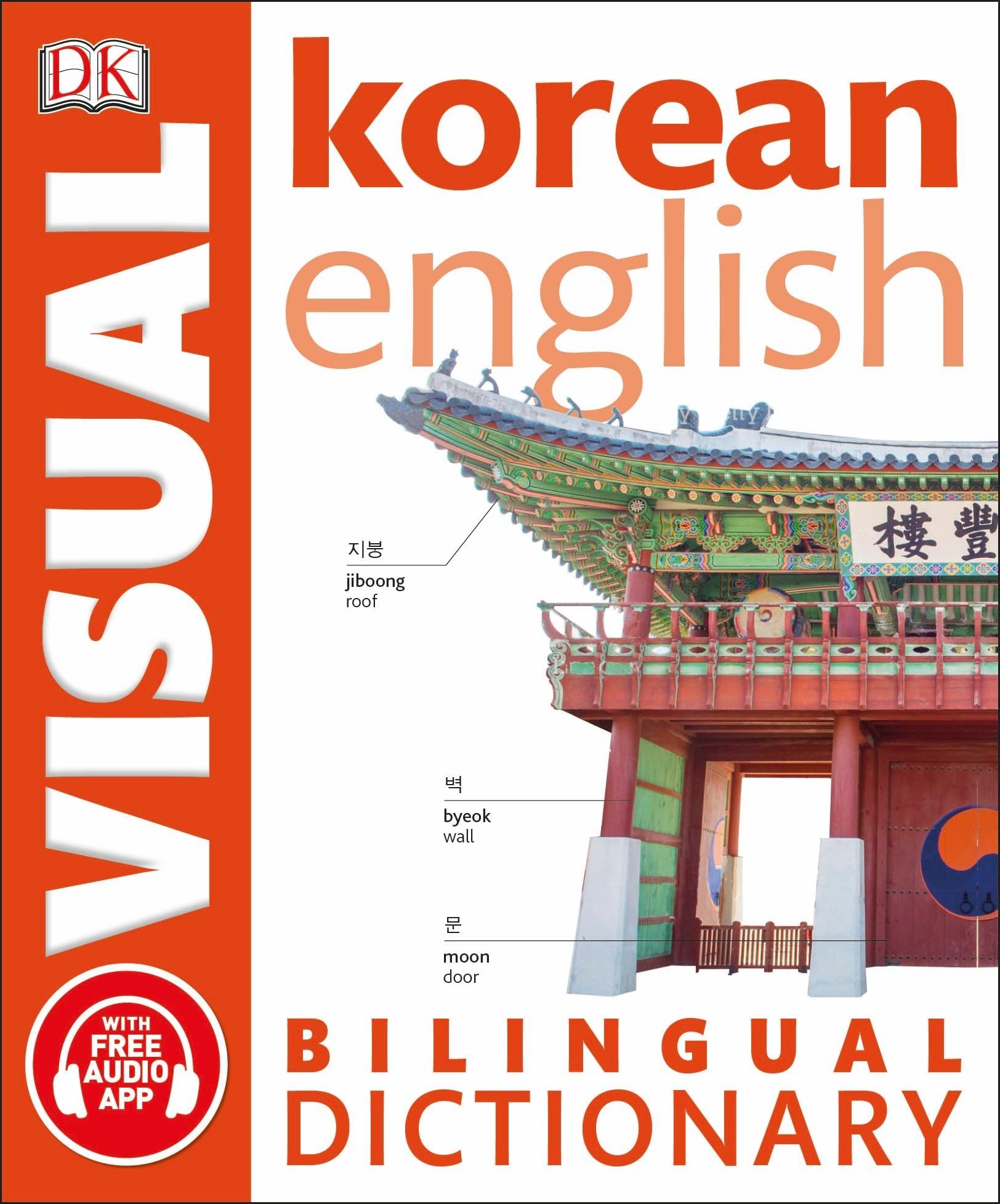 Korean-English Bilingual Visual Dictionary by DK - Penguin Books
