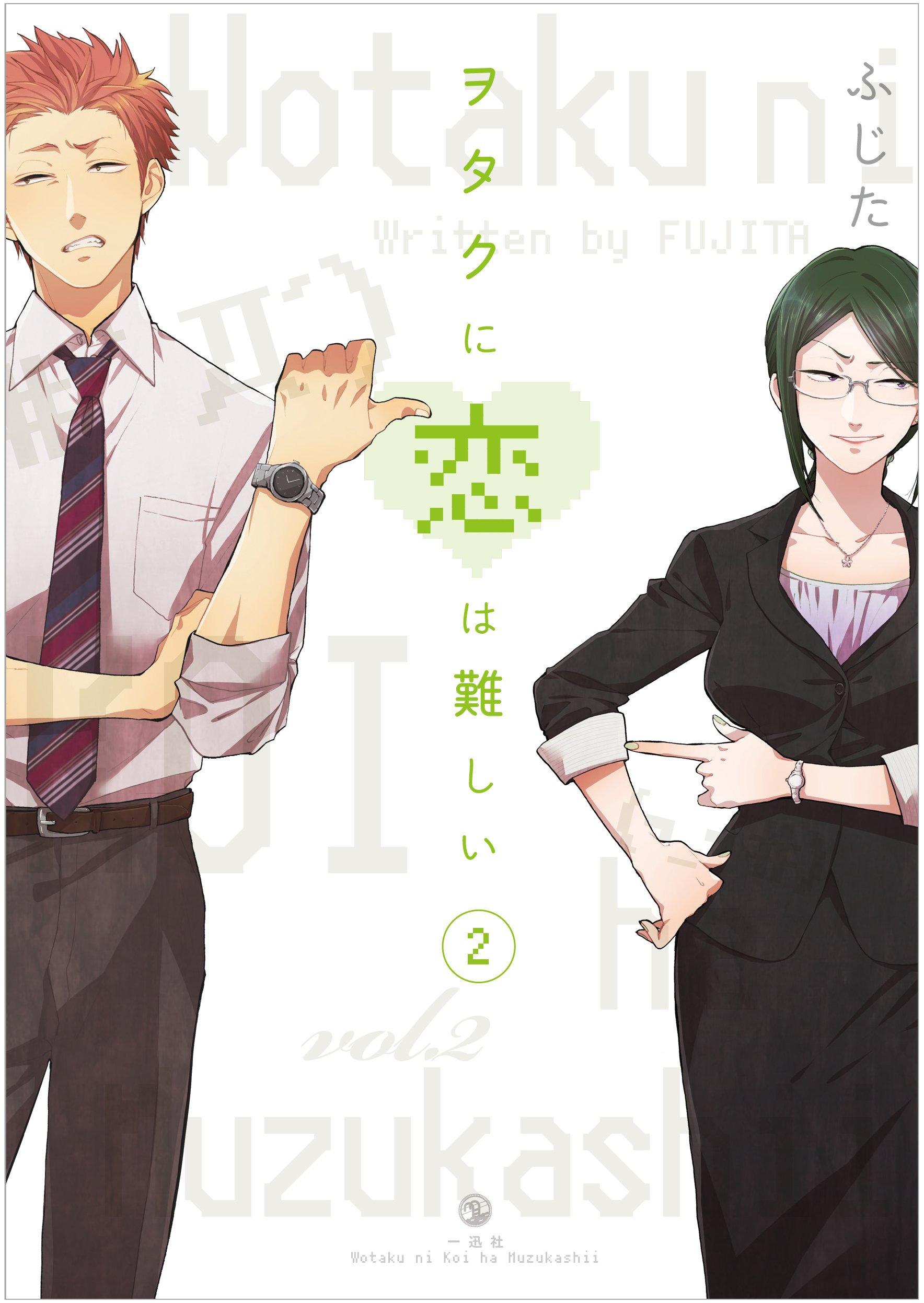 Season 2 wotakoi Wotakoi Season