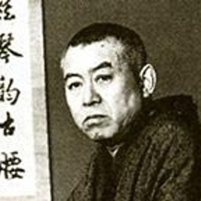 portrait photo of Junichiro Tanizaki